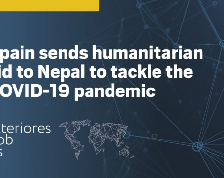 Health supply aid from Spain arriving in Nepal today