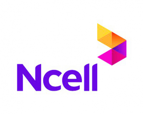 LTO seeks experts' opinion on Ncell tax assessment