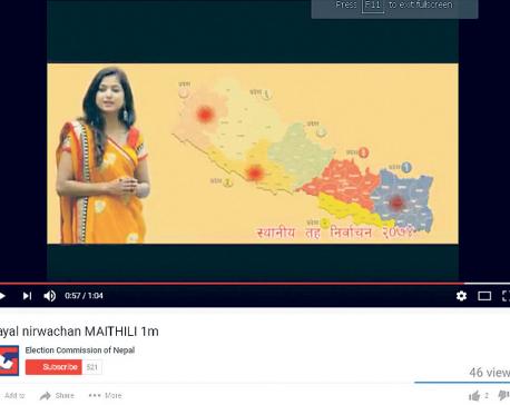 High invalid vote despite Rs 750m spent on voter education