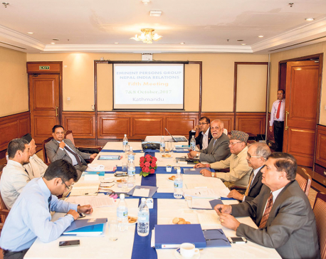 5th EPG meeting begins from today