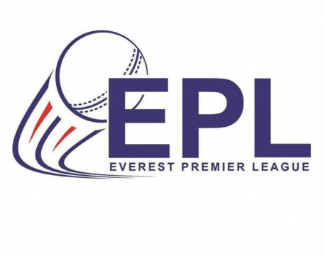 EPL completes auction for local players