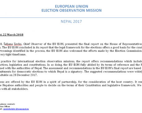 EU issues statement, govt boycotts consultative meeting