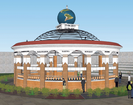 Earthquake memorial park to be constructed in Barpak