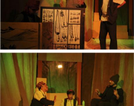 'Ek Boli Ek Daam' a heartwarming folktale-based Nepali play