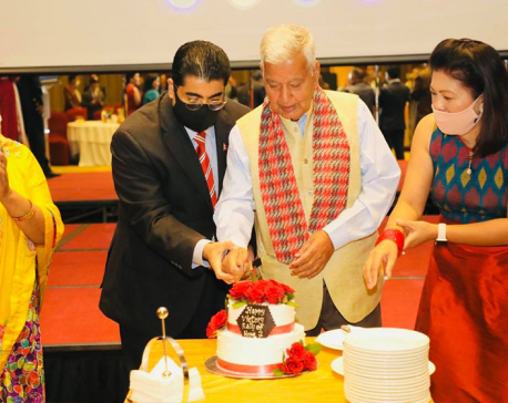 Dhakal named as 'Special Global Envoy of World Summit'