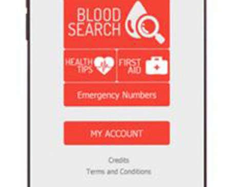 EmBlood saves life through its app