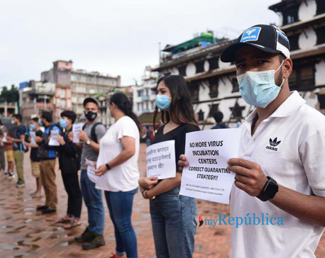 PHOTOS: Supporters of social activist 'Iih' stage demonstration at Basantapur