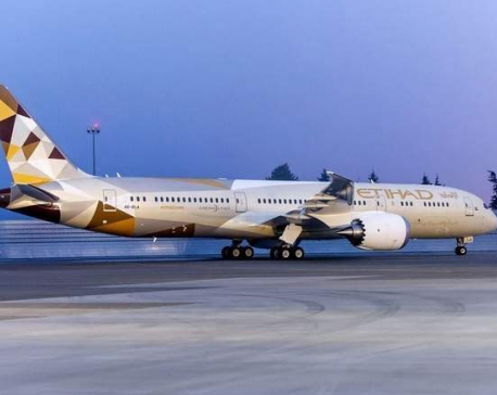 Etihad suspends Doha flights until further notice
