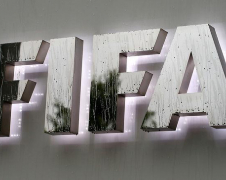 Julius Baer seeks to stem fallout from FIFA corruption case: sources