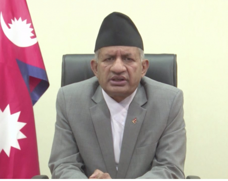 Foreign Minister Gyawali addresses 46th Session of the Human Rights Council