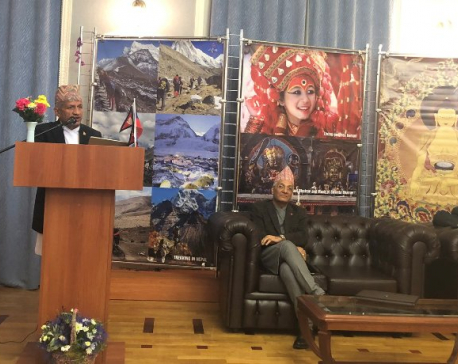 Nepal, Russia agreed to take their ties to next level through enhanced political engagement, says FM Gyawali
