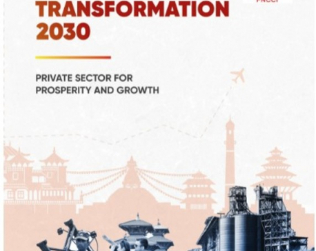 FNCCI envisions increasing size of Nepali economy three-folds to $100 billion in next decade