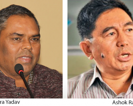 Upendra Yadav contesting polls from Saptari-2, Ashok Rai from Sunsari-1