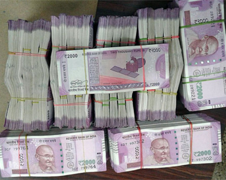 India, Nepal maintaining good cooperation to check influx of fake Indian currency notes into India: Reddy