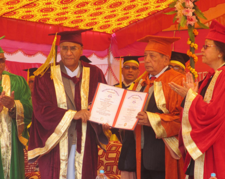 Remarkable achievements made in health, education sectors: PM Deuba