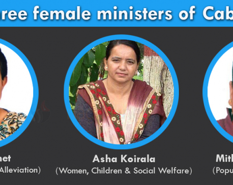 Who are three female ministers in cabinet?