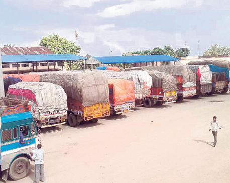 Biratnagar ICP starting full-fledged operation from Dec