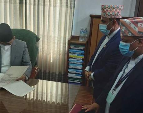 Finance Minister Paudel assumes office