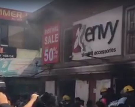 Fire breaks out at shoe showroom at Durbar Marg