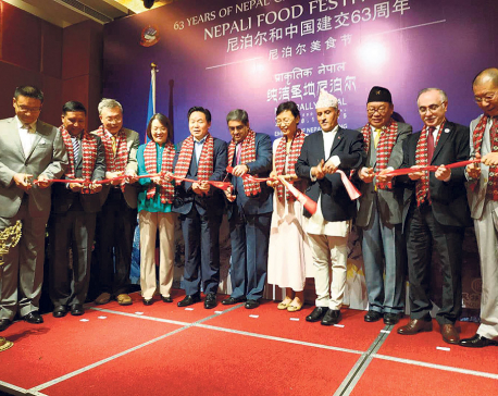 Nepali Food Festival 2018 kicked off in Beijing