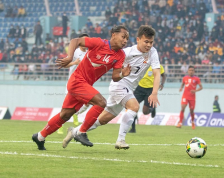 Nepal, Kyrgyzstan play goalless draw in Three Nations Cup