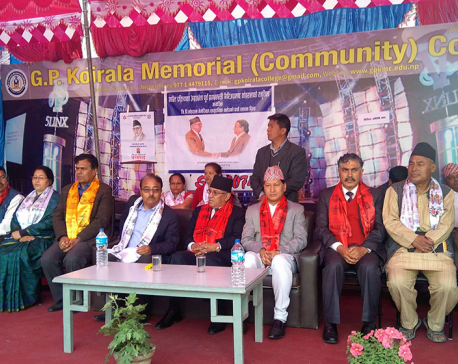 Maoist Center Chair Dahal remembers Girija Prasad Koirala as guardian figure