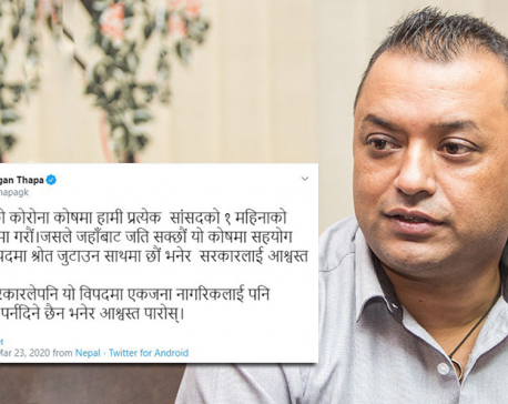 MP Thapa proposes to contribute one-month salary of lawmakers to govt's COVID-19 fund