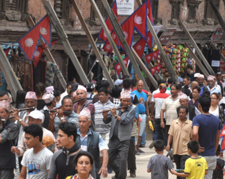 Valley DAOs urge all to celebrate Janai Purnima, Gaijatra festival in symbolic manner