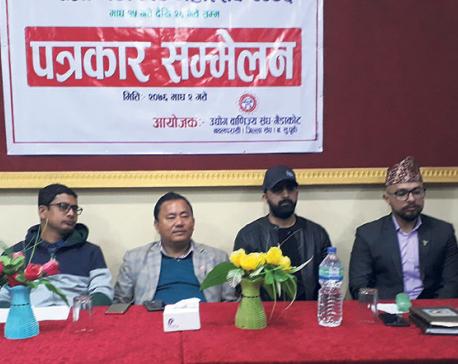 Third edition of Gaindakot festival to begin on January 29