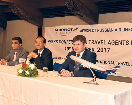 Gandaki Int'l Travels appointed GSA of Aeroflot