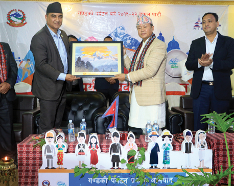 People of Province 1 invited to visit Gandaki with family