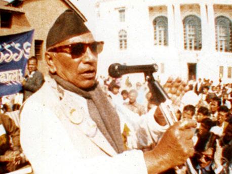 Ganesh Man Singh remembered