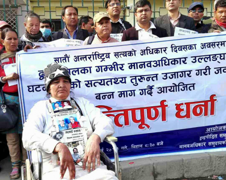 Krisha Pd Adhikari's hearing put off for 15th time