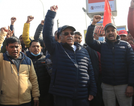 PHOTOS: Dahal-Nepal faction in the streets of Kathmandu to enforce bandh
