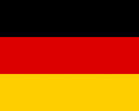 Germany pledges 4.8 billion to Nepal for the continuation of bilateral support