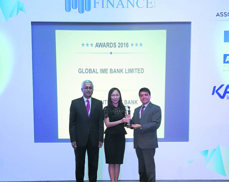 Global IME Bank bags global award