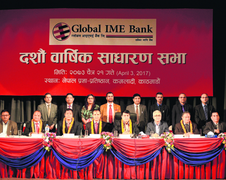Global IME Bank to distribute 15.76 percent bonus shares