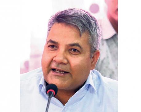 CIAA starts probe into Baskota