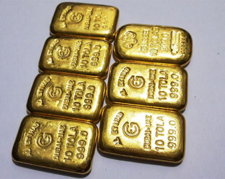 Six arrested with 1.7 kg gold