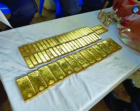 UPDATE: Police seize over 23 kg 'gold' in Birgunj