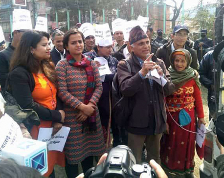 Demonstration calling for resignation of CJ