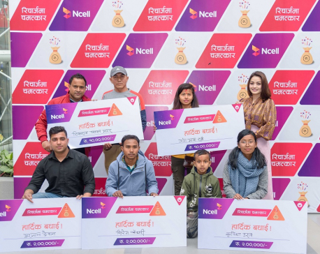 Ncell hands over cash prizes to monthly and weekly winners