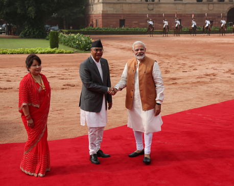 'Guard of Honor' to Prime Minister Deuba
