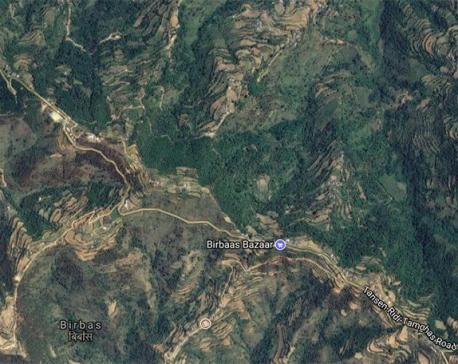 Gulmi bus mishap death toll climbs to 7