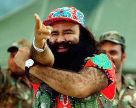 Indian guru sentenced to 10-year jail term