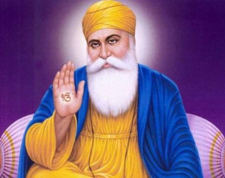 Guru Nanak Jayanti being observed today