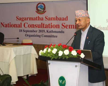 Minister Gyawali highlights importance of proposed Sagarmatha dialogue