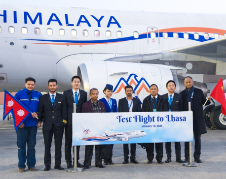 Himalaya Airlines carries out test flight to Lhasa
