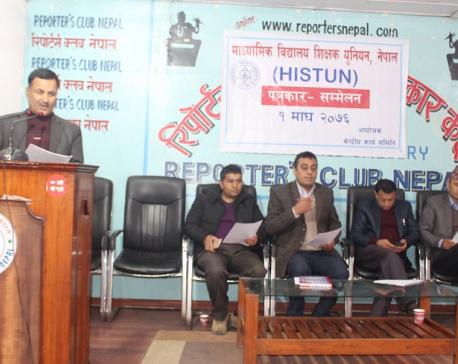 HISTUN urges government to meet its various demands