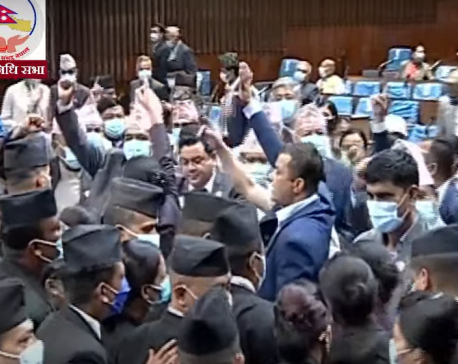 UML lawmakers obstruct HoR meeting again, meeting resumes amid protests